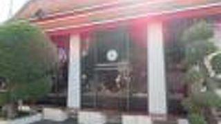 ワット ポー マッサージ サービスセンター
