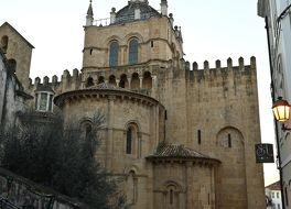 旧カテドラル (コインブラの旧大聖堂)