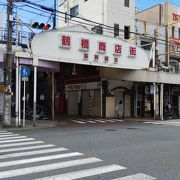 鶴橋駅近くの商店街
