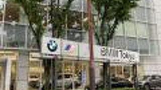 BMW (新宿ショールーム)