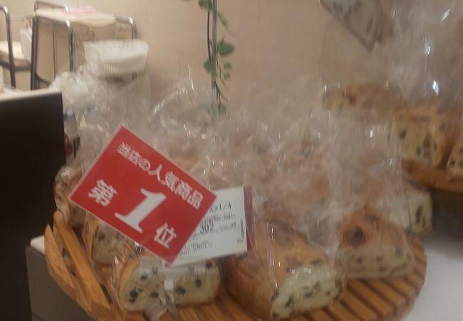 普段使いのパン