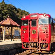 JR九州の観光列車。 赤い列車が凛々しい!