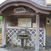 城崎温泉飲泉所