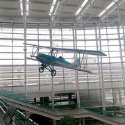 程よいサイズ感の空港
