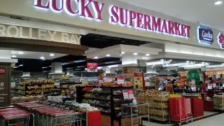 ラッキースーパーマーケット (シェムリアップ店)
