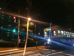 長崎市のツアー