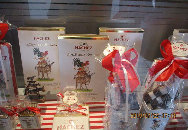 ブレーメンの老舗チョコレート店