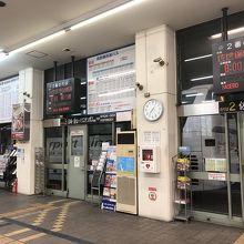 県営バス長崎ターミナル