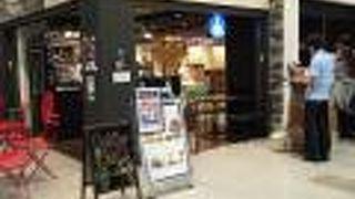ワールド・ワインバー byピーロート 関西国際空港店