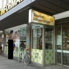 観光案内所(ミュンヘン)