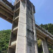 現在は廃止された三江線の旧宇津井駅