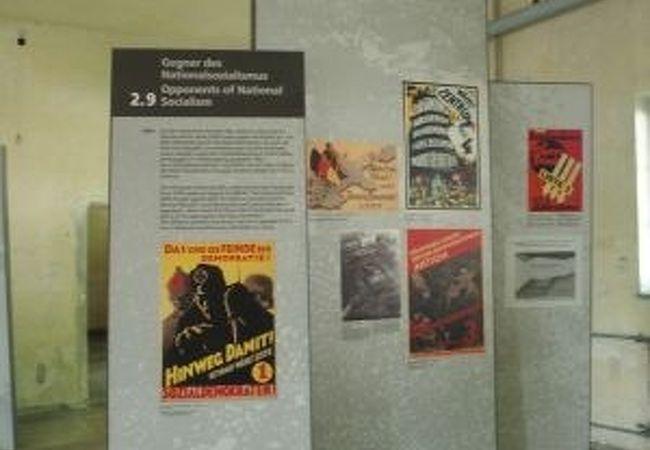 ダッハウ強制収容所記念館-ナチ記念館 KZ-