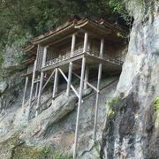 プチ登山も楽しめる寺参り