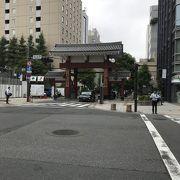 増上寺の総門