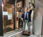 ぽんしゅ館 (新潟駅前店)