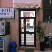 ホテル ワシントン レージ ルシア