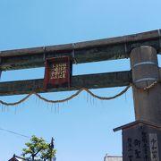 四天王寺の西門