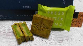 京都限定の宇治抹茶味