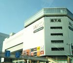 東京楽天地
