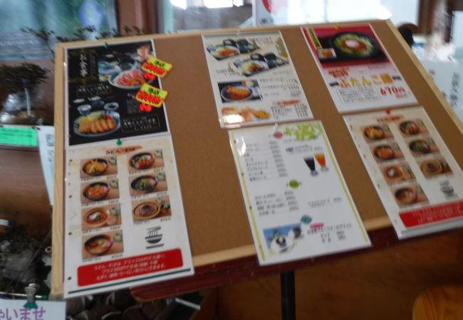 レストラン神の蔵