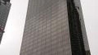トランプ ワールド タワー
