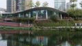 秋紅谷広場 (秋紅谷景觀生態公園)