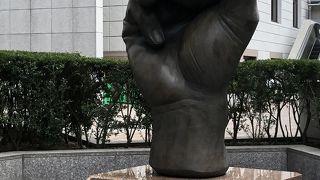日本野球発祥の地 記念碑