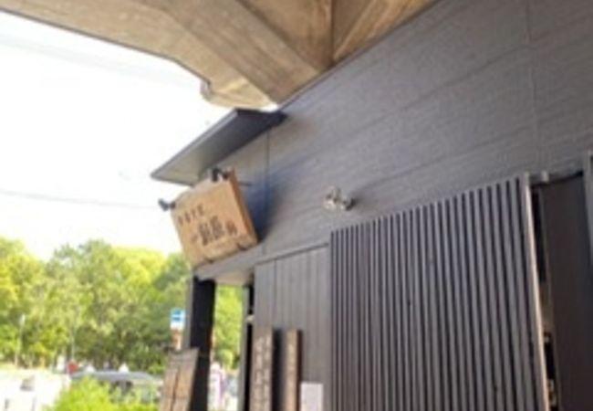 鶴舞駅からすぐ