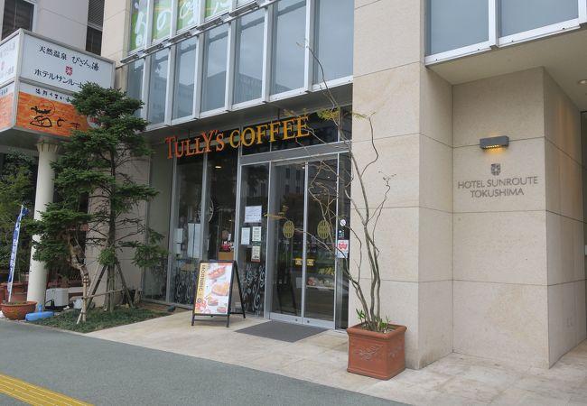 タリーズコーヒー 徳島駅前店