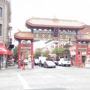 範囲は決して広くはないですが立派な中華門が目印