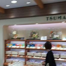 ツマガリ 大丸梅田店