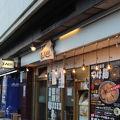 写真:三八製麺所はじめ