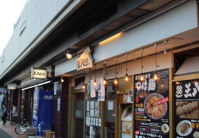 三八製麺所はじめ