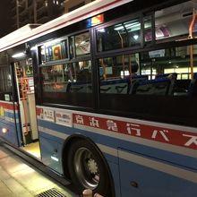 路線バス (京浜急行バス)