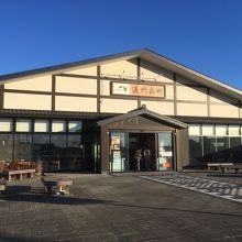 遠州森町PA (上り)