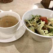岐阜ワシントンプラザホテルのレストラン
