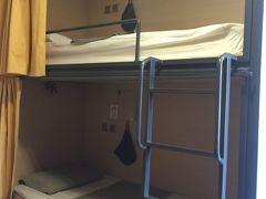 Meteora Central Hostel 写真