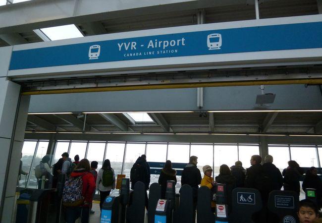 空港と市内を結ぶ鉄路の入口
