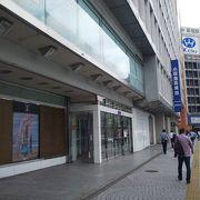 新宿の百貨店