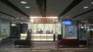 アンバサダー トランジット ラウンジ (チャンギ国際空港 ターミナル3)