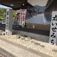 松阪牛太巻きがおいしかったです。