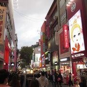 ソウルで一番の繁華街