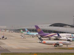 関西空港・泉佐野のツアー
