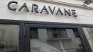Caravane (サン ジェルマン デ プレ店)