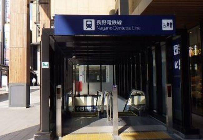 長野駅 (長野電鉄)