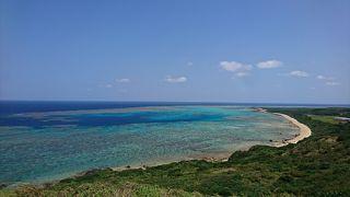 石垣島最北端の王道絶景スポットです