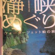 熊野川の支流