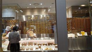 クラブハリエ B-スタジオ 名古屋高島屋店