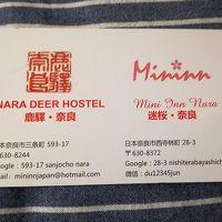姉妹ホテル名の書かれた名刺
