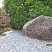 大きな石に彫り込まれている